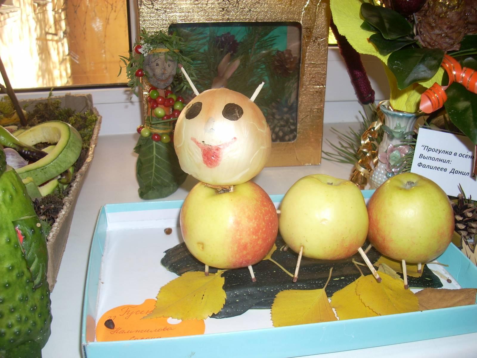 Поделки из овощей к празднику золотая осень 5